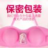 OSTO电动美胸仪胸部按摩器美胸宝乳房按摩仪器震动按摩文胸工厂价