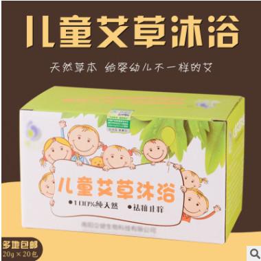 儿童泡澡包小儿浴包 宝宝沐浴 艾叶驱寒泡澡粉工厂直供沐浴足浴粉