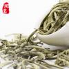 欧标出口品质云南白毫银针 福鼎白茶2017新白毫银针散装白茶批发