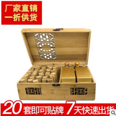 美容院套盒 竹罐疗法精油养生套盒批发 腰部按摩套盒20起OEM贴牌