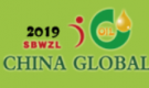 2019第二十一届国际高端健康食用油及橄榄油(北京)博览会 2019亚洲(北京)国际进口食品博览会