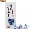 不老森 东北特产 长白山原味蓝莓干250g礼盒装 无添加剂 厂家直销
