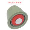 1天津厂家生产 温灸负压拔罐器隐形针灸 陶瓷康复芯片拔罐器