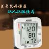全自动智能腕式电子语音血压计家用臂式血压仪健康礼品测量血压表