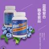 蓝莓叶黄素片 美国原装进口 万寿菊提取物 β胡萝卜素
