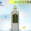 原材料批发 迷迭香精油 单方精油 diy原料 厂家批发质量保证