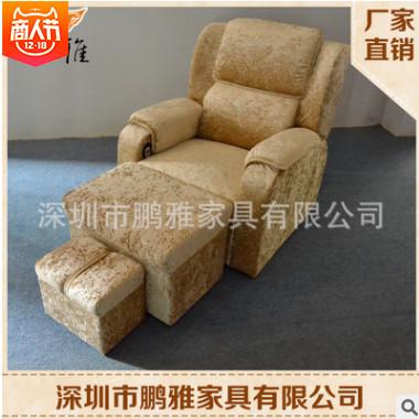 生产供应 足浴按摩沙发 洗脚足疗按摩沙发 足疗按摩美容床