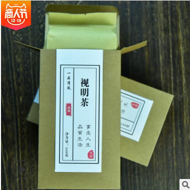 视明茶袋泡茶 视力茶汤包150g袋装批发oem代加工