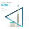蓝光美白电动牙刷成人超声波充电式软毛智能防水牙刷LED蓝光杀菌