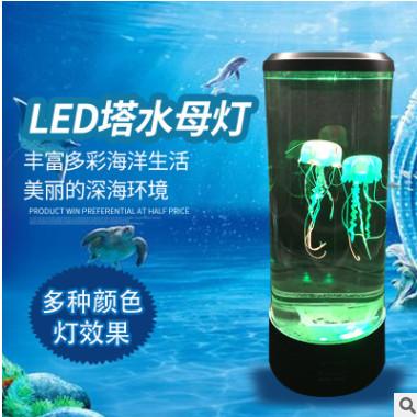 亚马逊新款水母灯 外贸热卖七彩LED家居装饰小夜灯 跨境电商专供
