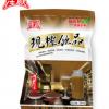津诚枸杞红米汁 现榨五谷杂粮饮品半成品料理包 标准食材冬季饮品