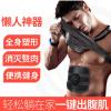 智能健身仪腹部贴腹肌训练收腹机懒人健腹器减肚子神器腹部减肥器