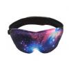 石墨烯发热眼罩发热助眠缓解疲劳遮光usb电加热热敷3D透气护眼罩