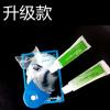 white洁牙器 美牙仪 口腔护理清洁冷光牙齿美白仪外贸爆款
