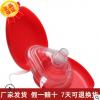 正品CPR面罩口对口简易人工呼吸器面罩 抢救心肺复苏急救面罩