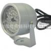 小型红外线灯监控辅助灯红外补光灯48颗新款红外灯12V供电红外LED