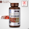 番茄红素软胶囊60粒 保护前列腺 备孕 男性保健品口服 增强 免疫