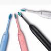 磁悬浮牙刷美白电动懒人牙刷 可充电式声波震动自动清洁牙刷批发