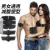 天猫同款智能电池款家用腹部仪 训练腹部肌肉健身器材 广东腹部塑