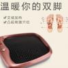 厂家直销爆款新品暖足器 暖足宝按摩器 暖脚器 电热足疗器立体发