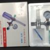 丹威氧气吸入器 家用浮标式氧气流量表雾化杯雾化瓶氧气表