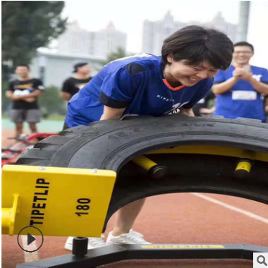 大量销售翻转轮胎健身半弯轮胎机私教神器翻滚轮胎跑步机 健身房