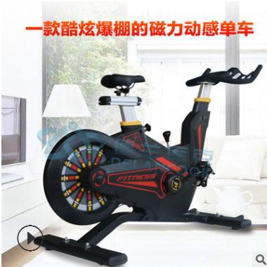 一件代发健身房 豪华磁控健身车飞轮后置豪华动感自行车 价格合理