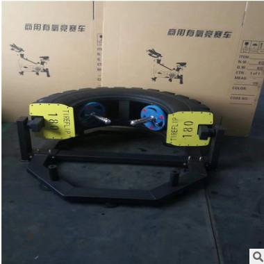 健身房工作室轮胎商用健身轮胎180度翻转私教 半弯轮胎翻转轮胎