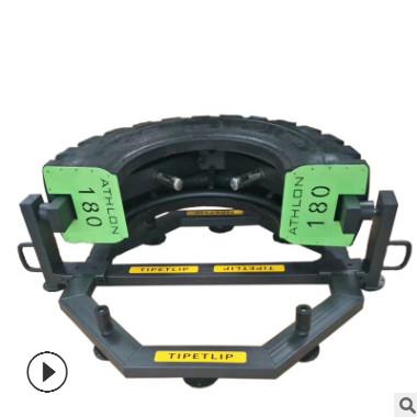 翻转轮胎健身新款健身轮胎半弯翻转180度健身轮胎 半月翻滚轮胎