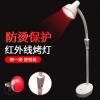 工厂直销远红外线理疗灯家用取暖烤灯红光落地红外线美肤灯批发