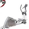健身器材厂家 椭圆机 自发电式 大屏幕健身车 健身房室内健身器材