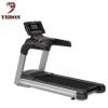 商用健身跑步机 静音减震多功能跑步机 有氧健身器材 跑步机厂家