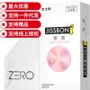 杰士邦零感超暖避孕套ZERO进口安全套3/12只装成人情趣酒店性用品