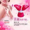 乳熏仪熏胸仪 胸部熏蒸器 香熏仪胸部乳房护理仪器乳房保健仪器