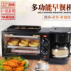早餐机家用烘焙小型多功能全自动电烤箱大容量智能上下温控正品