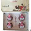 宁夏中宁枸杞子特优280粒 400g4瓶装枸杞礼盒 厂家直销干嚼 泡茶