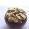 甘肃岷县产地直供无硫黄芪片0.8左右北芪中药材厂家批发品质保证