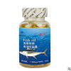 鱼油软胶囊 蓝帽产品 一件代发 招代理