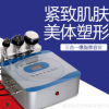 40K超声波爆脂仪RF多极射频美容仪极速塑形甩脂面部提升家用减肥