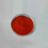 天然虾青素抗氧化红球藻提取虾青素2%5%10%虾红素油粉