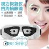 雅诗卡洛眼部按摩仪眼部近视眼缓解改善眼部疲劳3D绿光按摩眼罩