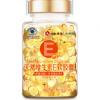 仁和天然维生素E软胶囊60粒ve内服外用可搭配美容保健品可代发