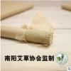 南阳艾条厂家批发 艾条加工野生十年陈艾条 手工黄金艾绒条艾草条