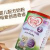 英国新版牛栏2段奶粉原装进口Cow&Gate婴儿配方奶粉800g