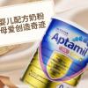 澳洲Aptamil HA爱他美适度水解半部分水解防湿疹防过敏奶粉