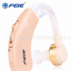 批发助听耳机声音放大器模拟助听耳机耳聋耳机飞鹅助听器S-139