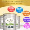 澳洲原装进口Wyeth惠氏S26 婴儿奶粉2段(6~12个月)包邮包税