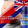 英国HB保健品HollandBarretthb孕期叶酸营养片孕前备孕贫血 250片