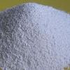 供应高纯氮化硼 氮化硼 纳米氮化硼 化妆品级氮化硼
