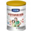 三九九康中老年补钙蛋白粉中老年补钙营养品老人蛋白粉冲剂保健